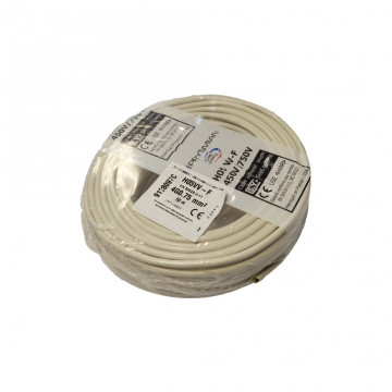 ROULEAU 50M CABLE BLANC 4 X 0.75
